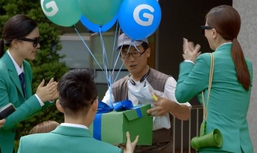 G Market Arranges for Special Gift for Delivery Workers