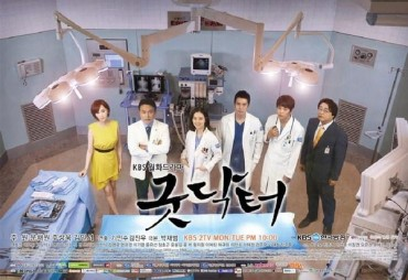 CBS in US Remakes 'Good Doctor' Starred by Joo Won and Moon Chae-won