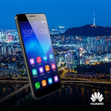 Will Asian Budget Phones Change South Korea's Mobile Industry?