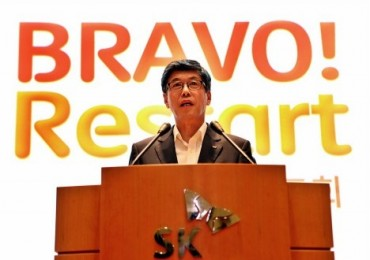 "[Quote] SK Telecom Holds ""Bravo! Restart"" Program Presentation Session"