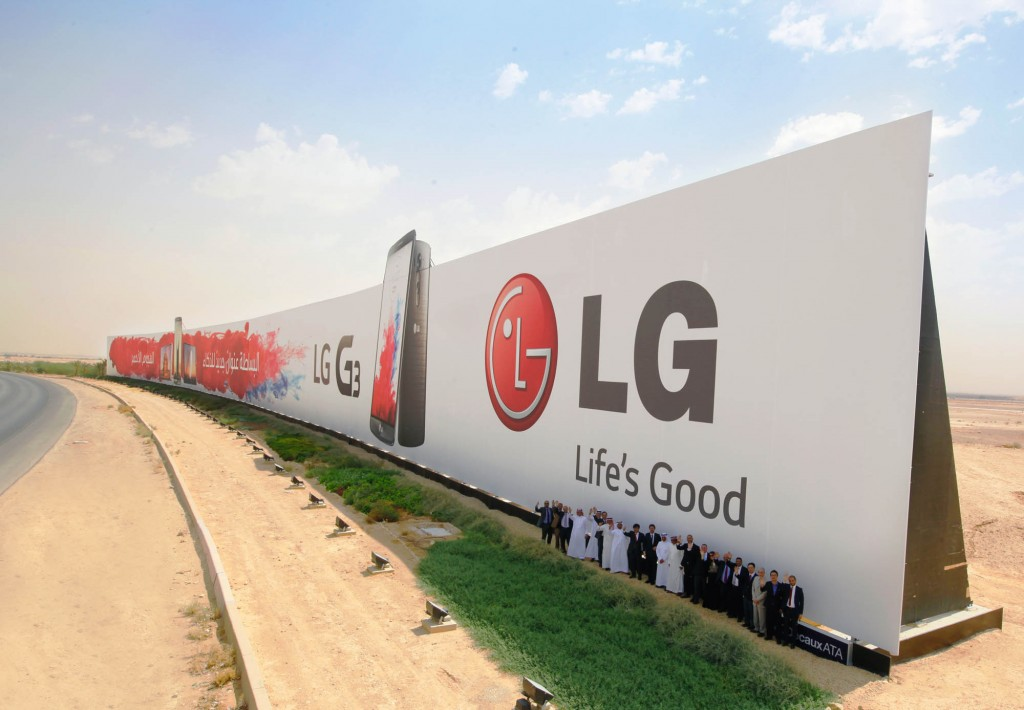 The billboard that was certified as the world's biggest is 250 meters in width and 12 meters in length. (image: LG Electronics)