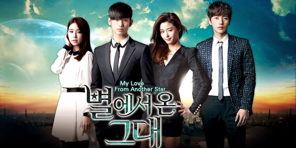 """My Love from the Star"" is set to get an American adaptation. (image: SBS)"