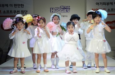 Yuhan-Kimberly Sponsors Unique Fashion Show Featuring Small Children