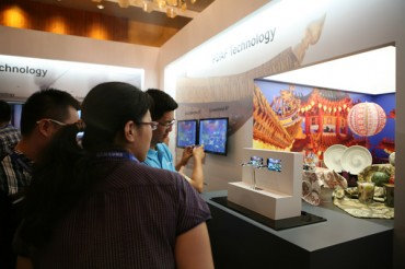 Samsung Electronics Holds Image Sensor Developers Forum in China