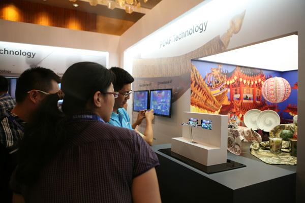 Samsung Image Sensor Forum 2014 in China (image: Samsung Elecs)