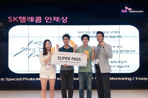 "SK Telecom steps up its ""We go to meet you in person"" campaigns of late. (image: SK Telecom)"