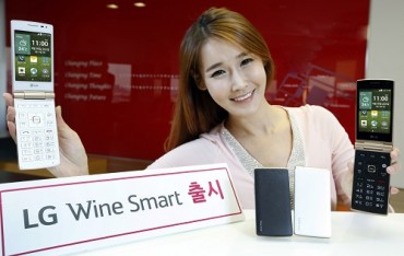 LG Electronics to Roll out New Edition of Flip Smartphone for Elderly