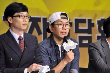 "Korean Comedy ""Infinite Challenge"" Marks 400th Episode"