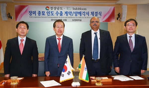 South Gyeongsang Province signed an agreement with Indobloom, a farming company in India, on October 14 to export domestic roses to the South Asian nation. (image: South Gyeongsang provincial government)
