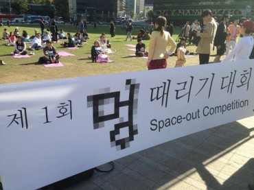 Korean People Compete for Perfectly Spacing out