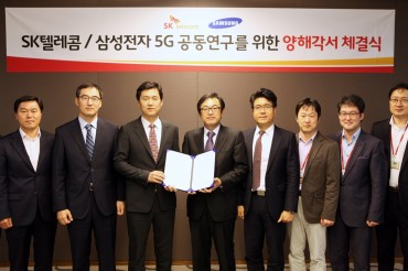SK Telecom and Samsung Electronics Join Hands to Lead 5G Network Technology