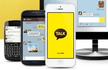 "Daum Kakao to Strengthen KakaoTalk Security Features with ""Privacy Mode"""