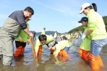 "DSME Holds First ""Ocean Arbor Day"" to Plant Seaweeds"