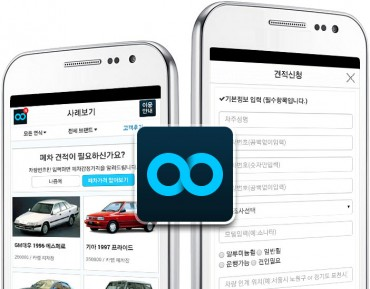 App Introduced for Simple Car Scrappage Service