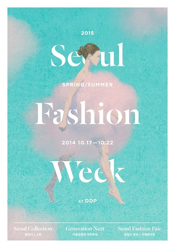 The fashion week, hosted by the Seoul Metropolitan city government and jointly organized by the Seoul Design Foundation and the Council of Fashion Designers of Korea, will consist of several events including Seoul Collection, Generation Next and Now Buying. (image: Seoul Design Foundation)