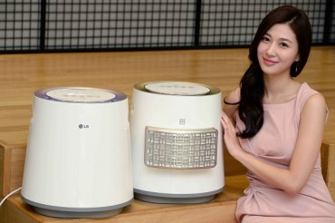 LG Electronics Launches New Airwasher