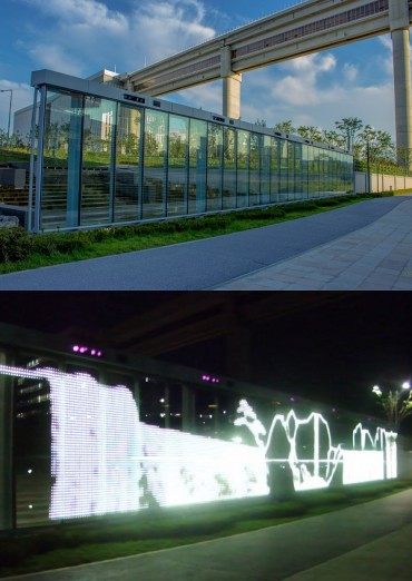 Digital Waterfall Made of Display Glasses Welcomes Sejong Citizens