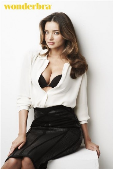 Miranda Kerr Appears in Korea's Home Shopping Channel as Underwear Model