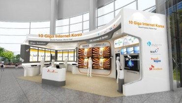 SK Broadband to Showcase 10-Gbps Internet at ITU Busan Conference