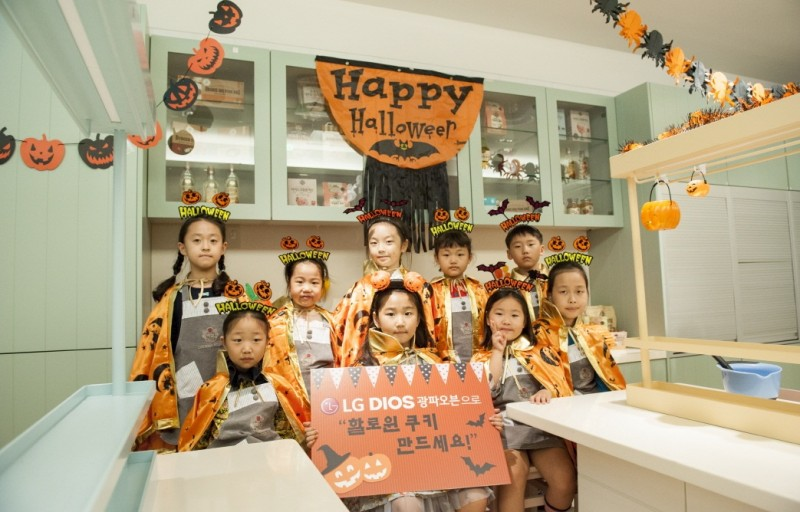 LG Electronics Opens Halloween Cooking Class to Highlight Merit of Its Lightwave Oven