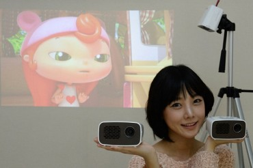 LG to Roll out New Ultra-mini Beam TV with Good Portability
