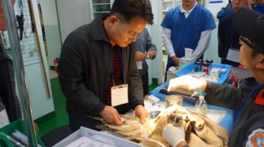 CGRB to Run Vet Training Program to Protect Wild Animals in Korea
