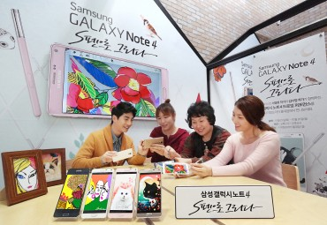 "Samsung Electronics Holds ""Let's Draw with Galaxy Note 4 S Pen"" Event"