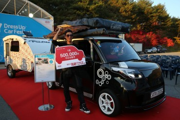 Best Ray Car was Selected at Ray Dress-up Car Festival Held by Kia Motors