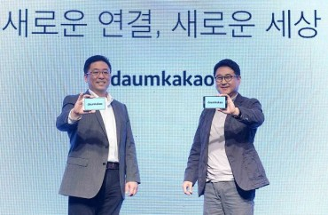 [Quote] Surveillance on KakaoTalk Causes Digital Migration