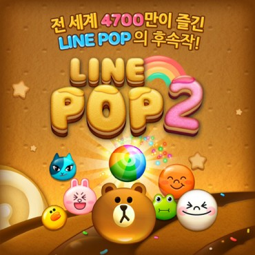 Line Pop 2, Successor to Line Pop, Starts Service Worldwide