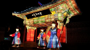 Seoul Lantern Festival Is Reborn as Annual World-Class Festival