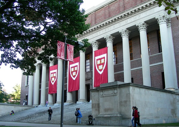 Harvard's performance is weaker compared with certain peers but those returns exceeded internal goals. (image: Wikimedia)