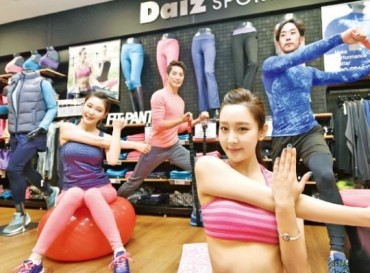 "E-Mart Bets Big on ""Daiz Sports"" to Compete against Uniqlo, Zara, and H&M"