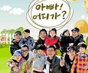"""Where Are We Going, Dad?"" has been nominated for an Emmy Kids Award. (image: MBC)"