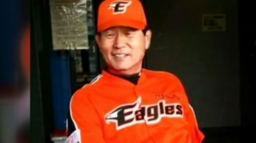 "Hanwha Eagles Baseball Fans Succeed in Signing ""God of Baseball"" as Manager"