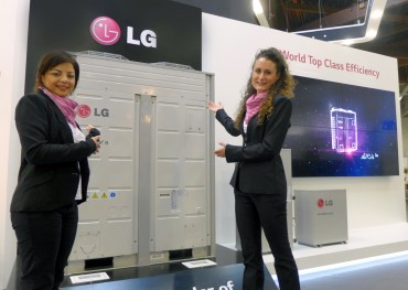 LG Unveils Latest Eco-Friendly HVAC Solutions at Chillventa 2014