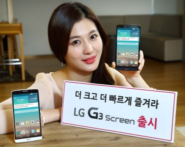 "LG Launches ""G3 Screen"" Employing Its Own Mobile AP"