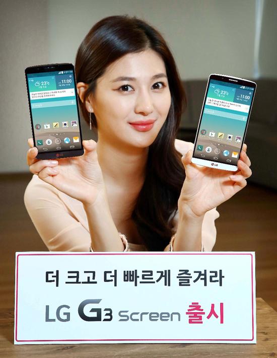 LG_G3Screen_02