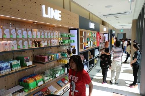 LineFriendsStore