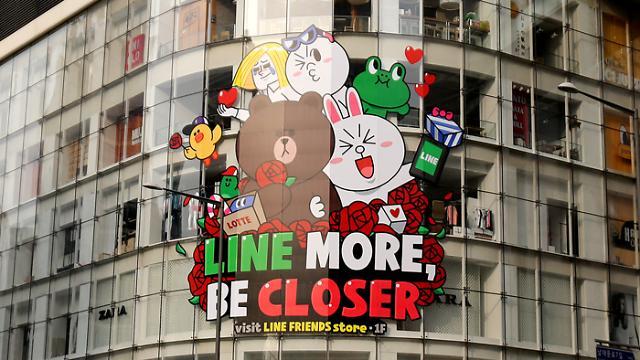 LineFriendsStore_MD