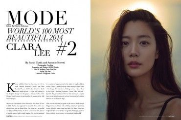 Clara Picked as Second most Beautiful Woman in the World by Magazine Mode
