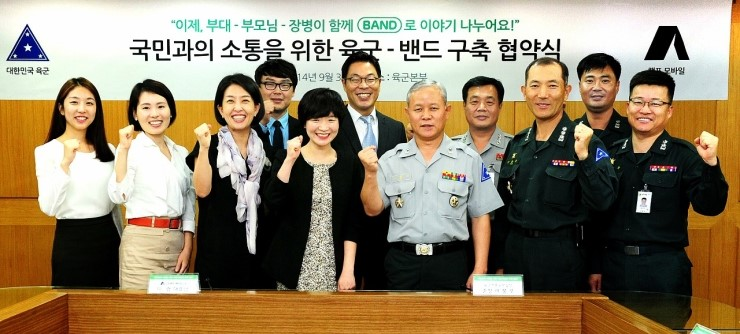 The agreement will expand the model into all the army units to innovate the military barracks culture. (image: Camp Mobile)