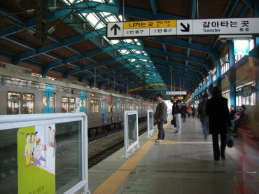 Seoul Fines Samsung and Hyundai for Price-fixing in Seoul Subway Project