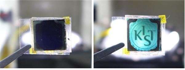 """Smart Windows"" Developed to Generate Electricity While Controlling Sunlight"