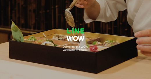Line and Woowa Brothers Join Hands to Kick off Food Delivery Business in Japan