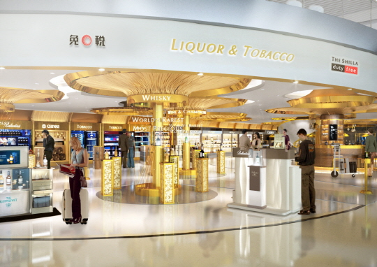Hotel Shilla announced on October 14 that it would run the duty-free business in the airport in Macau in cooperation with Hong Kong-based Sky Connection starting on November 7. (image: Hotel Shilla)