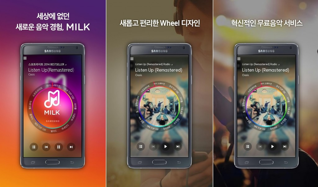 As KMCA abruptly terminated the music source supply contract with Soribada which has offered its music sources to Samsung's Milk Music, Samsung Electronics has decided to change its pricing policy for its popular music streaming service. (image: Milk Music)