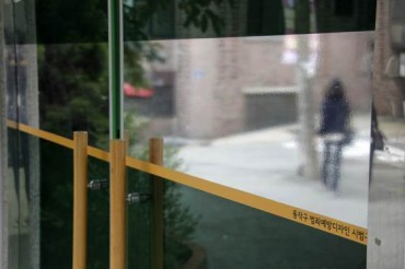A Police Station in Seoul Reduces Crime by Installing Reflective Doors