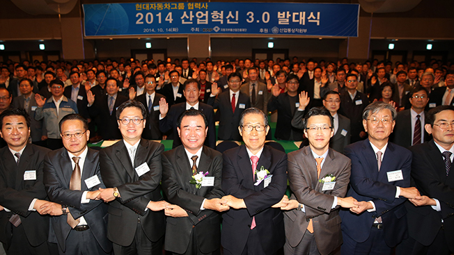 Hyundai to Raise Competitiveness of Its Partners for Overall Auto Industry in Korea