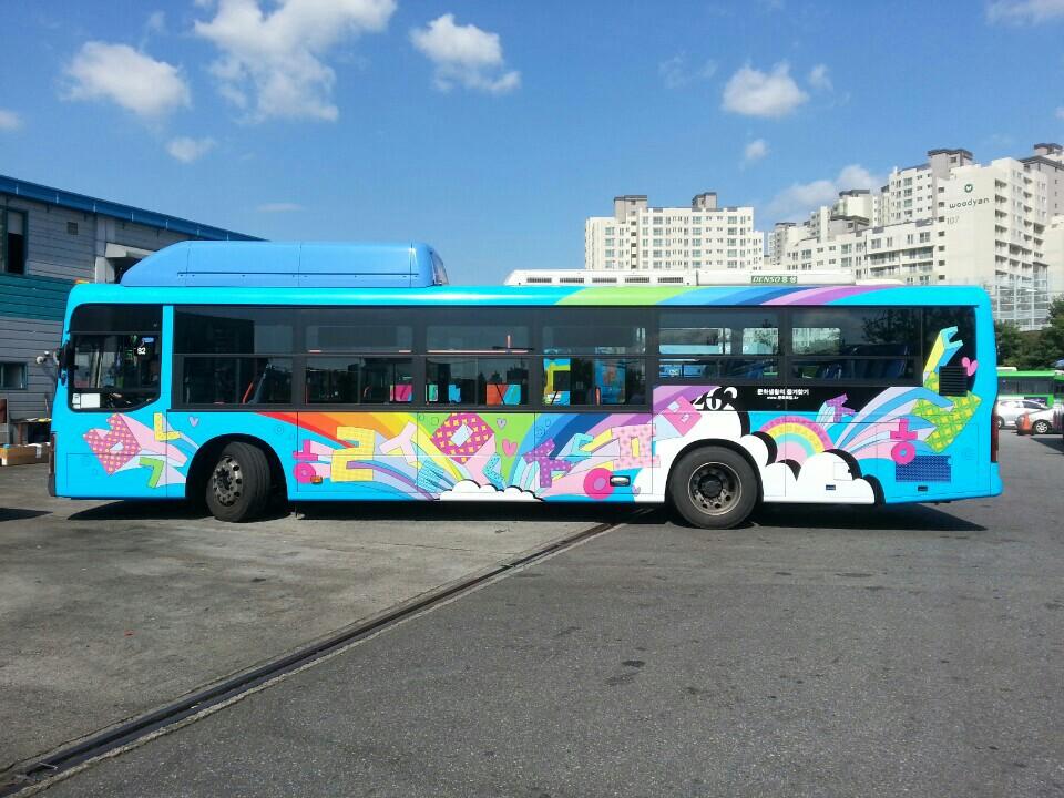 Tayo bus (image: Lee Geon-man A&F)